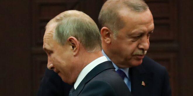 كوميرسانت: بوتين وأردوغان غير راضيين عن بعضهما البعض في سوريا