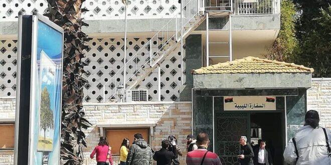 ماهو مصير سفارة ليبيا في دمشق؟