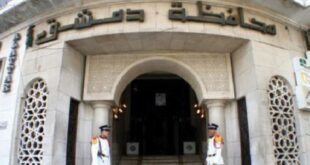 """محافظة دمشق تنشر ٣ قوائم بأسماء ضحايا شركة """"شجرتي""""تمهيداً لإعادة أموالهم"""
