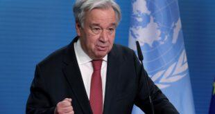 غوتيريش يطالب بفتح المعابر لإيصال مساعدات لجميع السوريين