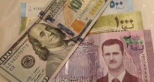 الليرة السورية تقفز 20% أمام الدولار