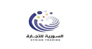 """السورية للتجارة: عدم وصول رسائل """"الذكية"""" للمواطنين سببه ضعف التغطية الخلوية وانقطاع الكهرباء"""