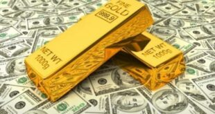 المؤشرات العالمية والتداعيات المحلية لأسعار الصرف والذهب