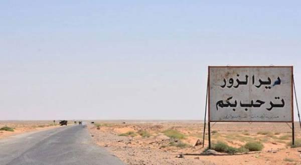 """قادمين من """"جامعة دمشق"""".. وصول 10 أطباء دراسات عليا إلى مشافي ديرالزور"""
