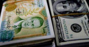 صحيفة حكومية: هبوط حاد بسعر صرف الدولار خلال أيام.. توقعات بتدخل المركزي