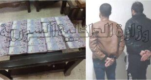 الأمن الجنائي في حمص يكشف شبكة تهريب أشخاص ويحرر مخطوف