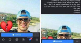 """مات في سوريا وظهر في مصر: """"يا جماعة الكلام ده مش مظبوط"""""""