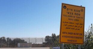 الكشف عن تفاصيل جديدة حول تسلل الشابة الإسرائيلية إلى سوريا