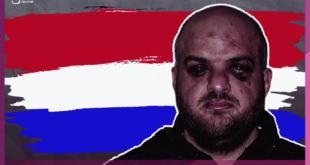 اسلام علوش: هكذا تم اعتقالي في فرنسا