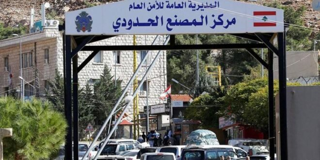 السلطات اللبنانية تفتح الحدود مع سوريا وفق هذه الشروط