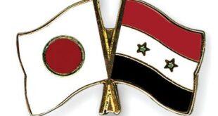 اليابان تعلن استعدادها لإعادة إعمار سوريا
