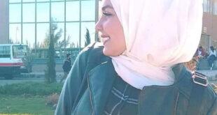 وفاة طالبة سورية أثناء توجهها الى جامعتها بحادث أليم
