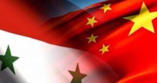 السفارة السورية في الصين: المساعدات الصينية ستستمر وافاق اتفاقيات جديدة