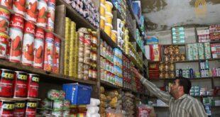 وزير التموين: ترقبوا انخفاض جديد في الأسعار يصل إلى نحو 30 بالمئة على السلع والمواد الغذائية