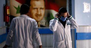 تسجيل أول إصابة بكور ونا في سوريا