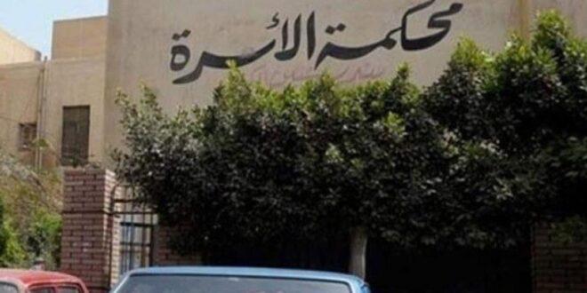 مصري يقاضي زوجته بعد 16 يوماً فقط على الزفاف