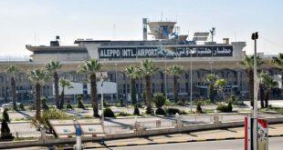 وصول أول رحلة لشركة طيران خارجية إلى مطار حلب الدولي