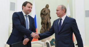 """إصابة مساعد بوتين بـ""""كوفيد-19"""""""