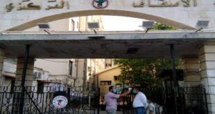 الصحة السورية تستعد لإمكانية الانتقال إلى الخطة