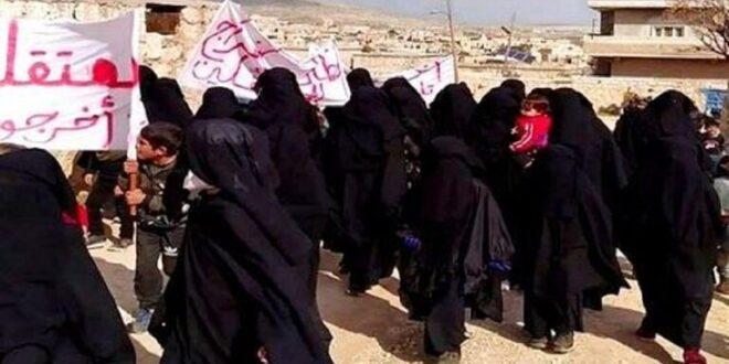 مظاهرات نسائية في ريفي حلب وإدلب بسوريا