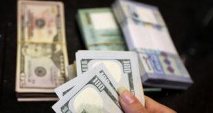 الليرة اللبنانية تنهار أمام الدولار إلى مستويات تاريخية