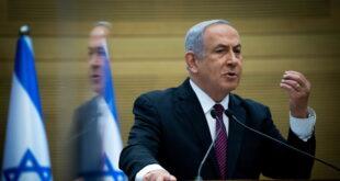 نتنياهو: أربع اتفاقيات سلام قادمة مع دول المنطقة