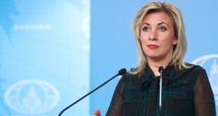 زاخاروفا: العلاقات الروسية الأمريكية وصلت إلى مأزق