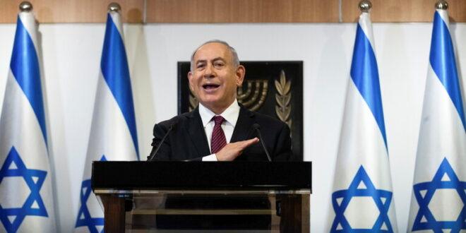 نتنياهو يعد الإسرائيليين برحلات جوية مباشرة الى مكة!
