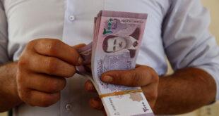 ما حقيقة تعديل سعر صرف الدولار الرسمي