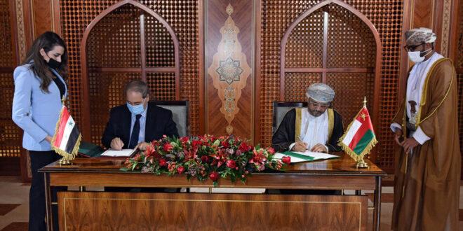 اتفاق إلغاء التأشيرات بين سوريا