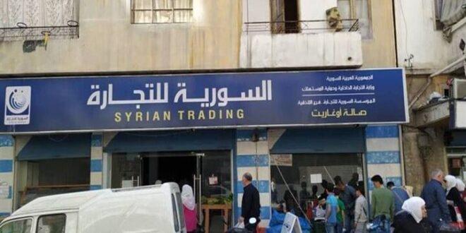 السورية للتجارة تفتح باب البيع تقسيطاً