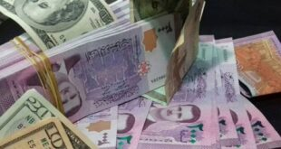 باحث اقتصادي.. تذبذب سعر الصرف سببه مصرف سورية المركزي!