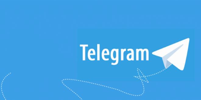تليجرام يعلن تحديثات جديدة منها إخفاء الرسائل