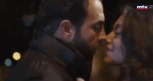 قبلة كارلوس عازار وستيفاني عطالله