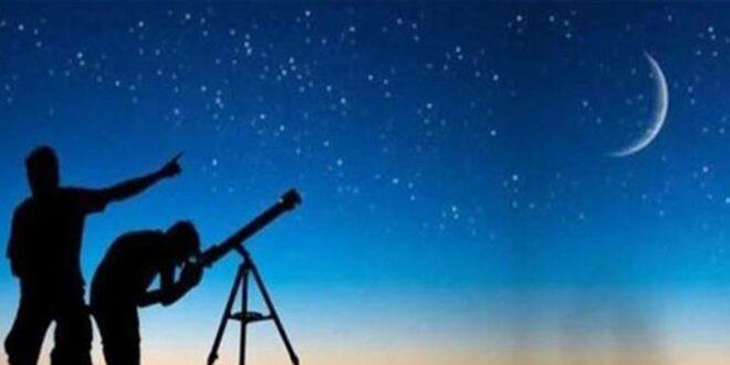مركز الفلك الدولي يصدر توقعاته لموعد حلول أول أيام رمضان