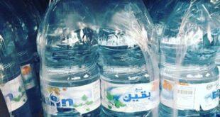 """رفع أسعار عبوات مياه """"الفيجة وبقين"""" بعد أسبوعين"""