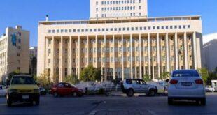 مجلس النقد والتسليف يرفع سقوف القروض الممنوحة من مؤسسات التمويل الصغير
