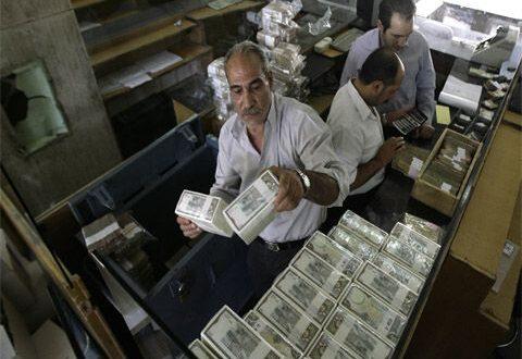 قرض استهلاكي بمليون ليرة والحصول عليه خلال يوم واحد