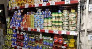 تعرفوا على أسعار السلع الغذائية في دمشق