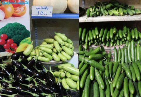غرفة زراعة دمشق: أسعار الخضار