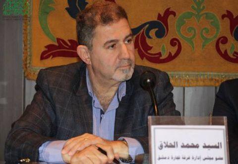 محمد الحلاق: القطاع الخاص قادر على استيراد المحروقات