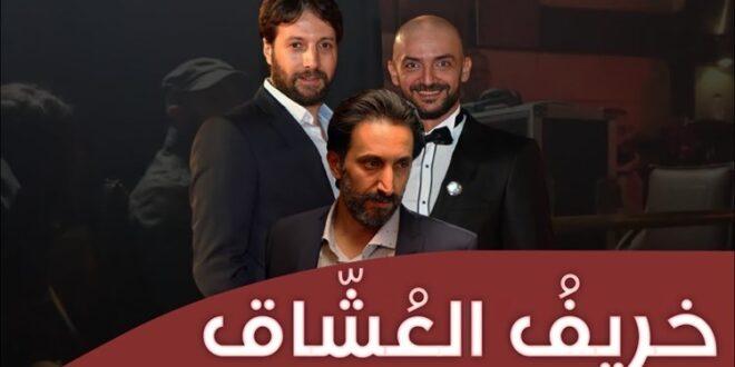 مسلسلاً سورياً على خريطة رمضان 2021