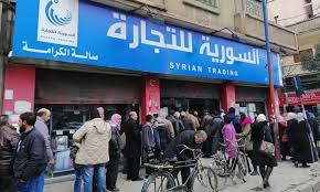 في صالات السورية للتجارة .. على الزبون إحضار كيسه معه!