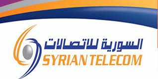 السورية للاتصالات :قطع في حال عدم التسديد!
