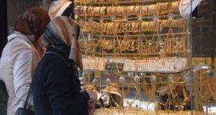 تراجع مبيعات الذهب وأقل خاتم بـ 500 ألف !