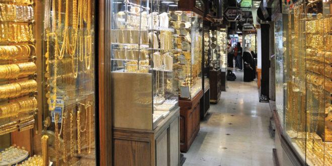 الذهب ينخفض 59 ألف ليرة خلال 9 أيام