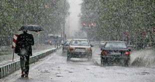 استمرار المنخفض الماطر حتى يوم الثلاثاء يتبعه جو مشمس