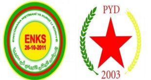"""الحزب الوطني الكردي يتهم حزب """"الاتحاد الديمقراطي"""" بالاعتداء على أحد مكوناته في ريف الحسكة"""