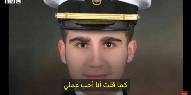 بحار سوري عالق على متن سفينة منذ 4 سنوات!
