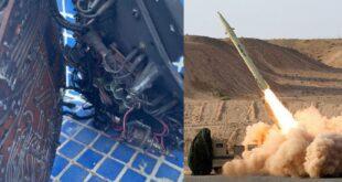 صاروخ في محيط ديمونا